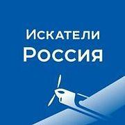 Искатели Россия - Карелия Кемь