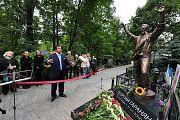 Тайны Ваганьковского кладбища. Часть 2