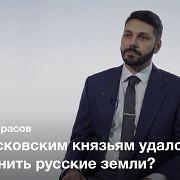 Московское княжество и «буферные земли» — Аркадий Тарасов