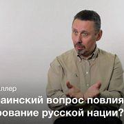 Украинский вопрос в Российской империи