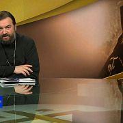 Протоиерей Андрей Ткачев. Амвросий Оптинский о том, что значит «подставить левую»?