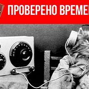 История одной песни. Deep Purple - Гори