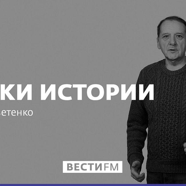 """""""Шпионский след"""" в деле Ленина"""