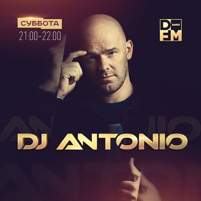 Dj Antonio - Dfm MixShow 116