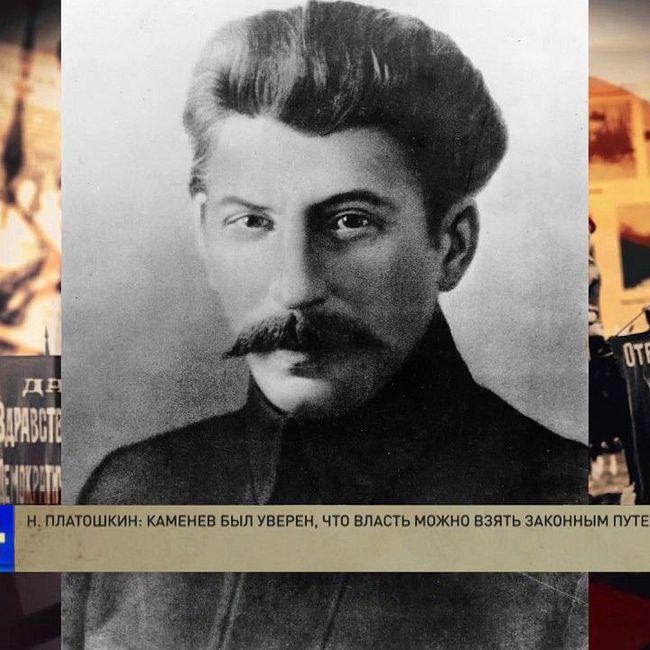 100 лет революции: 2 - 8 октября 1917 года (часть 2)