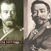 100 лет революции: 7 – 13 августа 1917 года (часть 1)