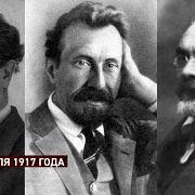 100 лет революции: 10 -16 июля 1917 года (часть 1)
