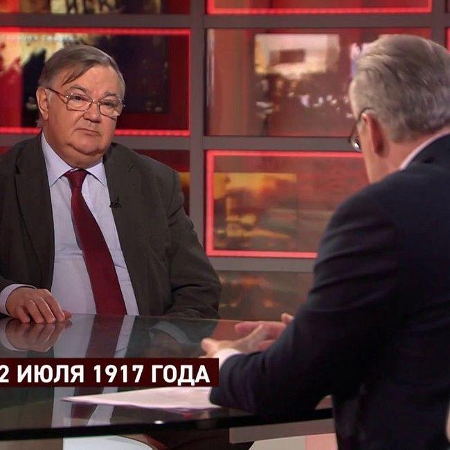 100 лет революции: 26 июня – 2 июля 1917 года (часть 2)