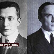 100 лет революции: 10 -16 июля 1917 года (часть 2)