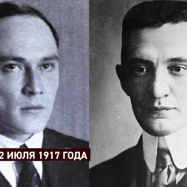 100 лет революции: 26 июня – 2 июля 1917 года (часть 1)