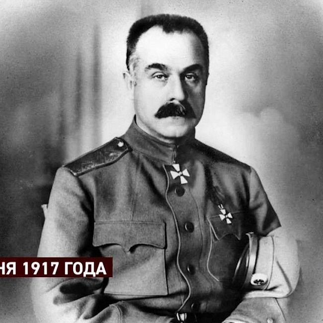 100 лет революции: 12 – 18 июня 1917 года (часть 1)