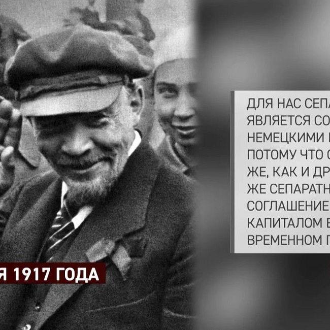 100 лет революции: 5 – 11 июня 1917 года (часть 2)