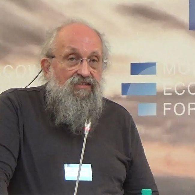 А. Вассерман - МЭФ 2018 о протекционизме в экономике