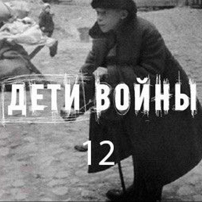 Вульфович Борис Аркадьевич