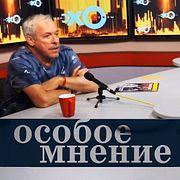 Андрей Макаревич // 25.07.18