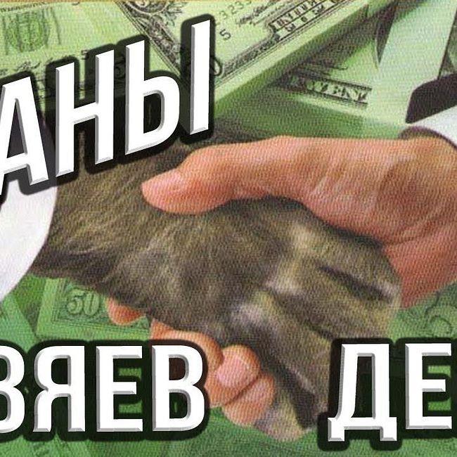 Валентин Катасонов. Три сценария будущего экономики