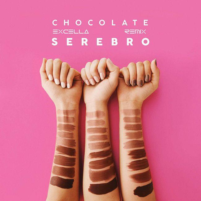 Serebro-Chocolate (Excella Remix)