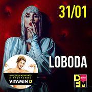 Loboda в гостях у Юли Паго #VITAMIND на #DFM 31/01/2018