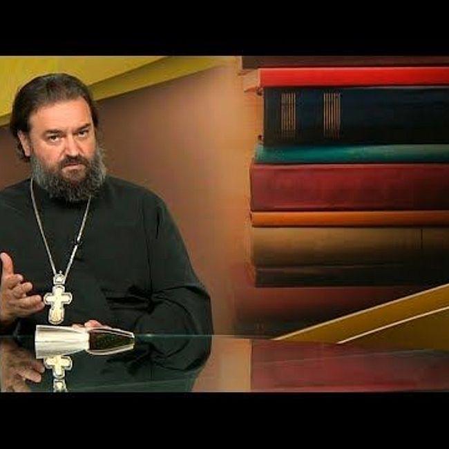 Протоиерей Андрей Ткачев. «Бери и читай»: «Письма Баламута» Клайва Льюиса
