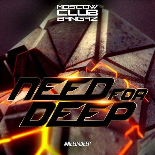 Denis First & Vladlen Reznikov - #need4deep 004