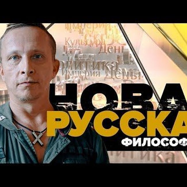 Иван Охлобыстин: Нужно приложить все усилия и разобраться с Донбассом