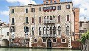 Музей Казановы открылся в Венеции