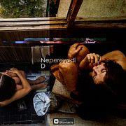 Ночное Движение - Neperevodi (Original Mix)