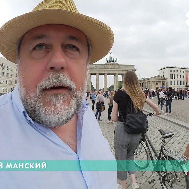 Мечта Николая и поезд в Москву