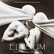 Sunless - Elysium # 026: Глубина твоих чувств
