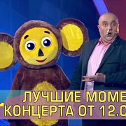 Лучше чем Евровидение - Самые смешные моменты Дизель шоу от 12.05.2017  новый выпуск в пятницу 21:30