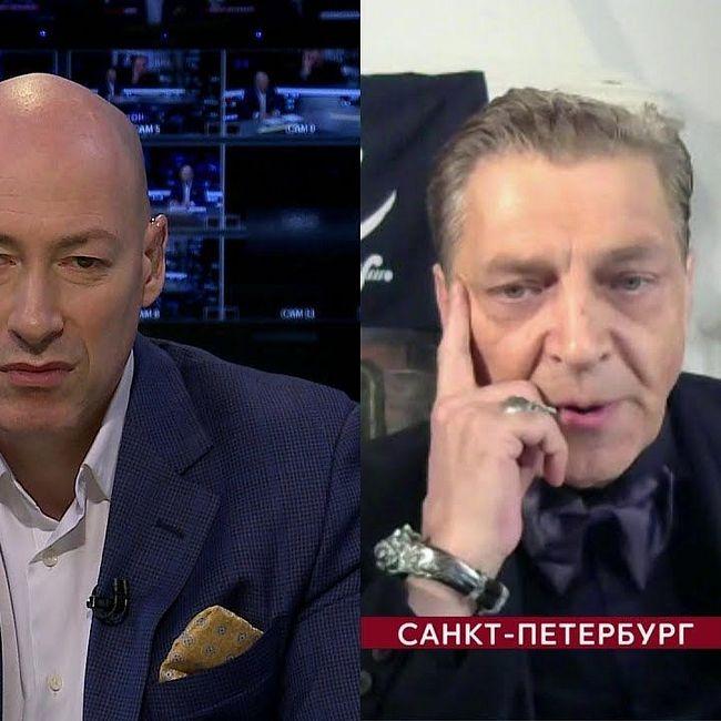 "Александр Невзоров. ""ГОРДОН"" (2017)"