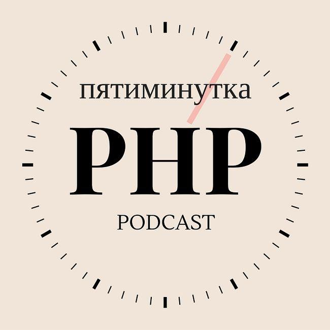 Выпуск №23 - чат-боты Радио-Т