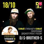 DJ S-Brother-S в гостях у Юли Паго #VITMAIND на #DFM 18/10/2017