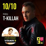T-KILLAH в гостях у Юли Паго #VITMAIND на #DFM 10/10/2017