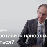 Наноалмазы в метеоритах — Андрей Ширяев