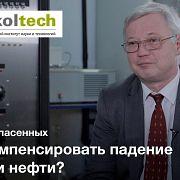 Нетрадиционные углеводороды Михаил Спасенных