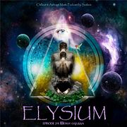 Sunless - Elysium # 024: Шёпот сердца