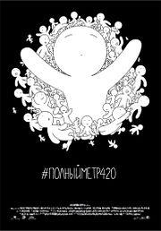 """#59 """"В гостях у Кинокомпании"""" - Творческое объединение 420 (Дубль 2 - Спустя 1 год)"""