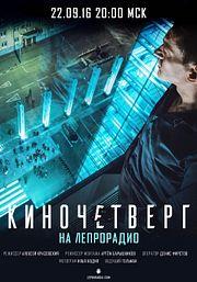 """#1 """"Коллектор"""" Алексея Красовского"""