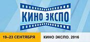 #2 Новости из КиноЭкспо от Алексея Коропского