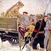 1917 год. Часть 1