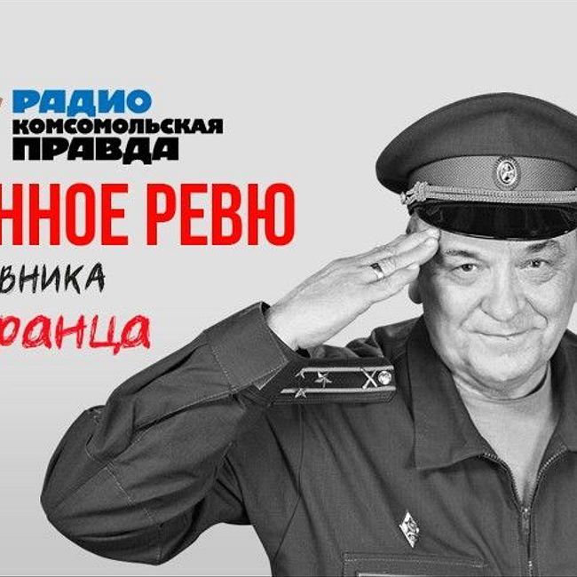Чем прославился советский конструктор Чаромский