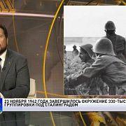 Окружение фашистов под Сталинградом