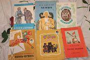 Советская детская литература