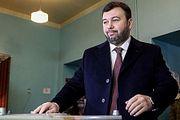 Избранный глава ДНР Денис Пушилин: Наши устремления понятны — движение в сторону России