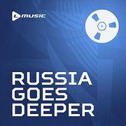 Bobina - Russia Goes Deeper #003