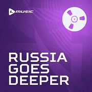 Bobina - Russia Goes Deeper #004