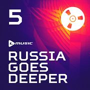 Bobina - Russia Goes Deeper #005