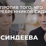 Пригожин: «Если Кокорина с Мамаевым отпустят, то и Серебренникова должны отпустить»