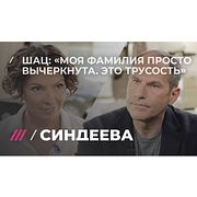 Михаил Шац об уходе с ТВ, планах на будущее и слухах о разводе с Лазаревой